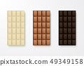 Vector 3d Realistic White, Milk and Dark Black Chocolate Bar Icon Set Closeup Isolated on White 49349158