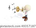 음표,트럼펫,ICONY 49357187