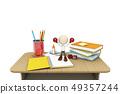 Stationery, desk, ICONY 49357244