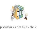 사다리,파일,ICONY 49357612