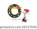 圣诞节,ICONY 49357646