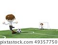 足球,ICONY 49357750