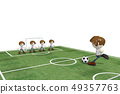 足球,ICONY 49357763