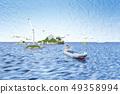 涡轮机,光伏船舶,岛屿 49358994