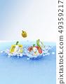 甜椒,炒的水 49359217