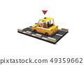 出租車 49359662