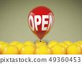 OPEN,풍선 49360453