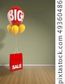 BIG,할인판매,풍선,쇼핑백 49360486