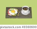 샌드위치,커피 49360600