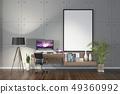 室內,框架,客廳,椅子,電腦,花盆,地板 49360992
