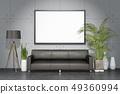 室內,框架,客廳,沙發,花盆 49360994