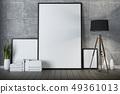 室內,客廳,框架,地板 49361013