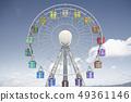 삼차원,CG,합성,일러스트,산업,장비,실외,놀이기구,원형,관람차,선물상자,도형,심볼,하늘,구름 49361146