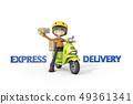 3D,CG,動畫片,字符,ICONY,例證,運輸,摩托車,騎馬,交付,工作,人,字符 49361341