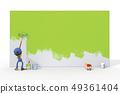 3D,CG,動畫片,字符,ICONY,例證,產業,職業,女實業家,油漆,迷彩漆彈運動,著色,牆壁,標誌 49361404