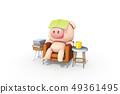 3D,CG,卡通,字符,ICONY,插圖,動物,豬,表達,擬人化,閱讀,沙發,書, 49361495