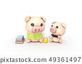 3D,CG,卡通,字符,ICONY,圖,動物,豬,表達式,擬人化,閱讀,遊戲,本書,智能手機,放寬,舒適,符號 49361497