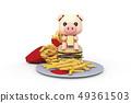 3D,CG,卡通,字符,ICONY,圖,動物,豬,表達式,擬人化,食品,小吃,漢堡包,炸薯條,板,飲料 49361503