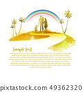 Family planning concept. travel insurance with 49362320