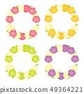 상하로 구분 된 임대 핑크 노란색 보라색 녹색 49364221