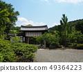 Kyoto Yamashinan Shuji Temple with fresh greenery 49364223