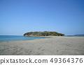 Okinoshima Park 49364376