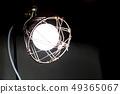 Lighting light 49365067