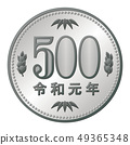 格雷斯500日元 49365348