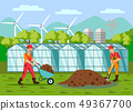 Workers Digging Ground Flat Vector Illustration 49367700