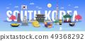 South Korea Doodle Composition 49368292