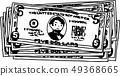 5 달러 지폐 미국 달러 $ 귀여운 손으로 그린 49368665