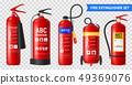 Realistic Fire Extinguishers Set 49369076