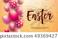 Happy Easter Illustration with Red Painted Egg and Typography Letter on Grunge Background 49369427