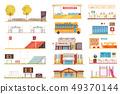 School Facilities Flat Set  49370144