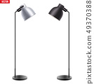 Decorative Metal Floor Lamp 49370388