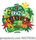 Brazil Carnival Poster  49370581