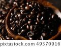 커피 49370916