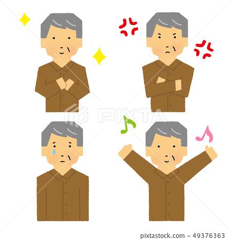 할아버지, 희로애락, 할아버지, 감정, 표정, 노인 (간단한 터치) 49376363