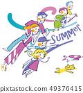 夏天的大門跳到夏天的家庭大四 49376415