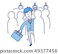 Office worker newcomer crowded train illustration 49377456