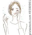 花粉房子灰塵過敏垃圾女人揉眼睛插圖疲憊的眼睛眼睛護理 49380901