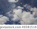 푸른 하늘을 펄럭이는 만국기 49381516