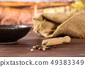 Four colors of peppercorns with cart 49383349