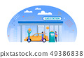 Gas Station Flat Illustration. Money for Fuel. 49386838
