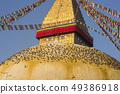 Boudhanath Stupa in Kathmandu, Nepal 49386918