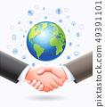 Business partnership conceptual design. Business 49391101