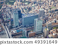 Aerial view of central Tokyo over Akihabara 49391649