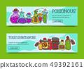 독성, 독, 물질 49392161