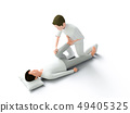Person who does rehabilitation 49405325