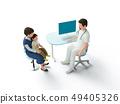 兒科醫生和患者父母和孩子 49405326